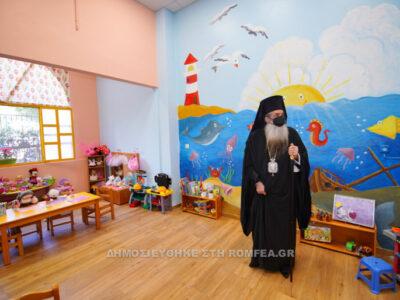 Επίσκεψη Μητροπολίτη Πειραιώς στον ανακαινισμένο Παιδικό Σταθμό – Νηπιαγωγείο